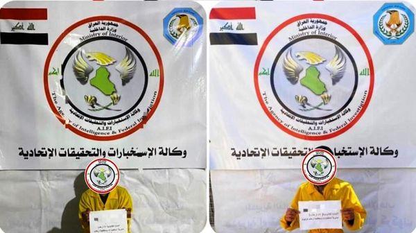 بازداشت عاملان عملیات ترور ماموران امنیتی عراق
