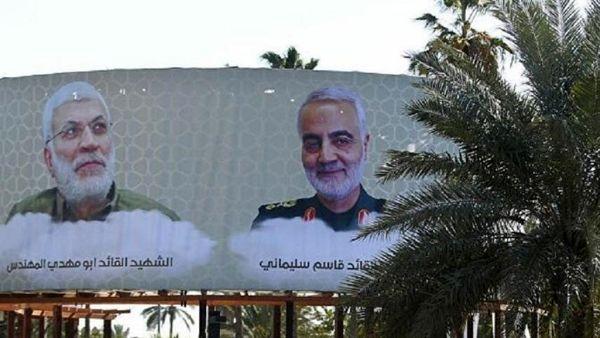 اطلاعات مهم دستگاه قضایی عراق در خصوص ترور سردار سلیمانی و  ابومهدی المهندس