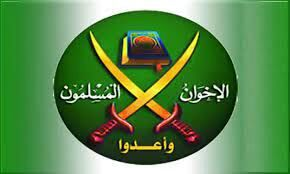 واکنش شدید اخوان المسلمین مصر به حکم اعدام ۱۲ نفر از رهبران