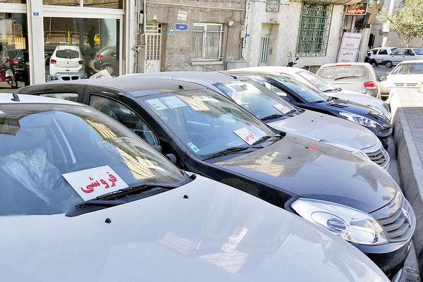 پاییز بازار خودرو
