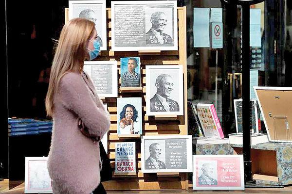 تغییر تاریخ جایزه بوکر به خاطر کتاب اوباما