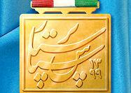 تشکر جواد بختیاری از پرستاران  با مدال سپاس