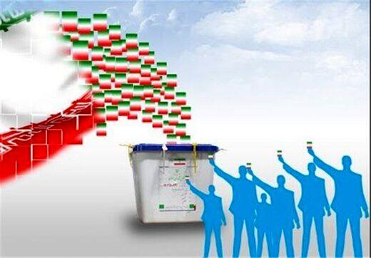 شعار خبرنگاری که کاندیدای انتخابات ۱۴۰۰ شد+ عکس
