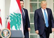 لبنان حلقه اول راهبرد ترامپ علیه ایران؟
