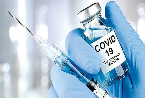 چک دوم بانک مرکزی برای خرید واکسن