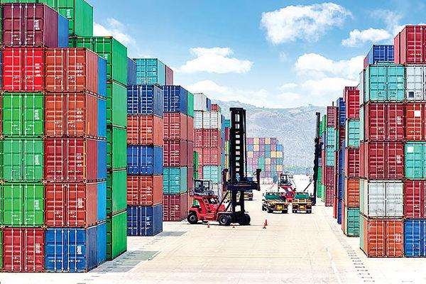 اطلس صادرات به 20 کشور