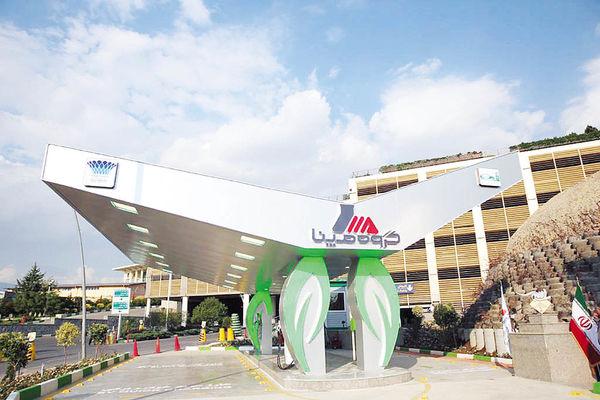 مرکز توسعه خودرو برقی و زیرساختهای مپنا