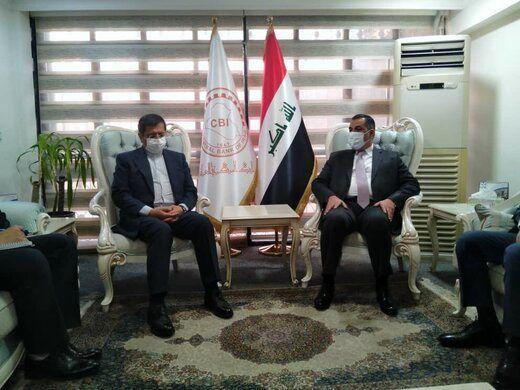 در دیدار رییس کل بانک مرکزی و همتای عراقی اش چه گذشت؟
