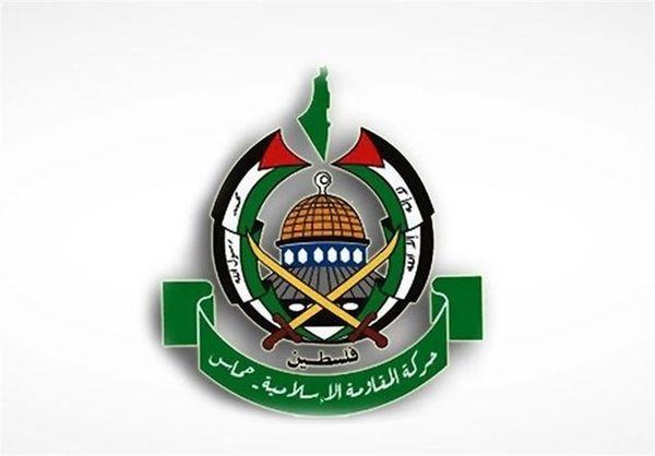 واکنش حماس به خروج ترامپ از کاخ سفید
