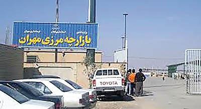 خطر حذف بازار عراق