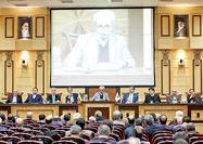 ضامن بهبود وضعیت اقتصاد ایران