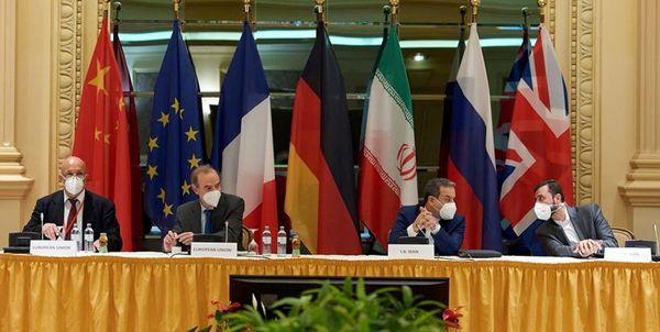 ادعای رسانه آمریکایی: مذاکرات وین به بنبست رسید