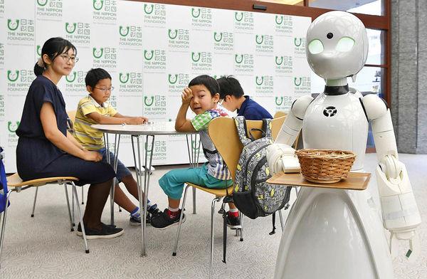 کافه روباتیک