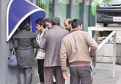 اختلال در سامانه غیرحضوری برخی بانکها
