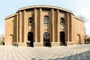 موزه کتاب افتتاح میشود