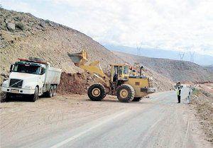 سرمایهگذاری در ایران با تضمین «ساچه»
