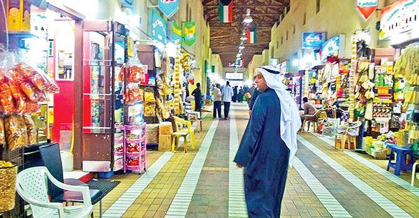 کویت دیگر «کویت» نیست