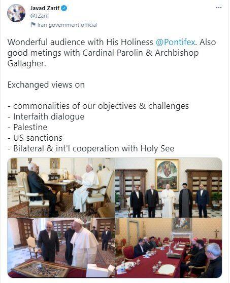 گزارش توئیتری ظریف از دیدار با پاپ و دیگر مقامات واتیکان