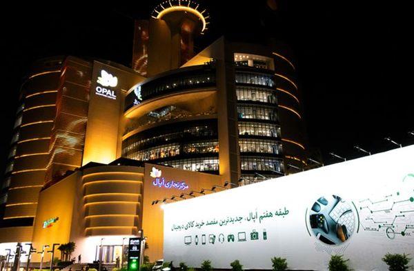 افتتاح بزرگترین بازار فروش محصولات دیجیتال شمال تهران