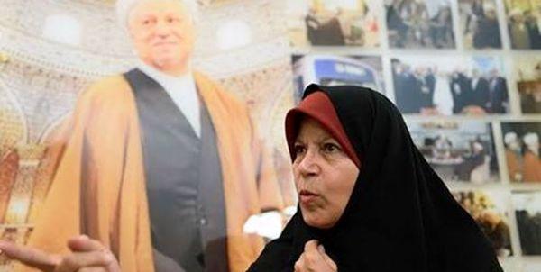 فائزه هاشمی: دوست داشتم ترامپ رأی بیاورد