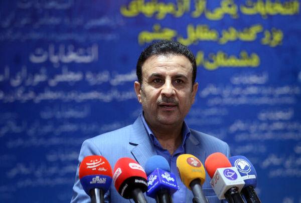 ستاد انتخابات کشور به صورت رسمی تشکیل شد