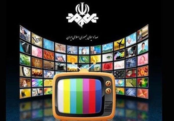 راهاندازی تلویزیون خصوصی موسیقی صحت دارد؟