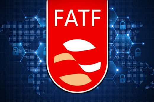 پیشنهاد روحانی به رهبر انقلاب درباره FATF چه بود؟
