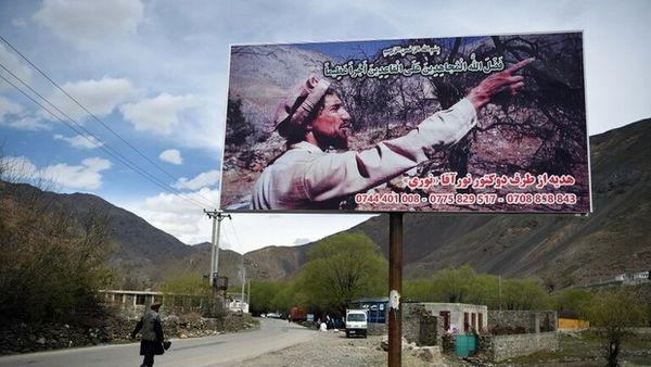 آغاز مقاومت علیه طالبان از دره پنجشیر