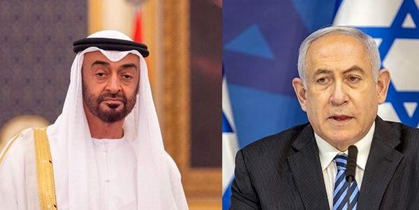 نتانیاهو عربستان را حسابی عصبانی کرد