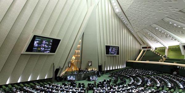عضو هیئت رئیسه مجلس: انتخابات هیأت رئیسه مجلس الکترونیکی برگزار میشود