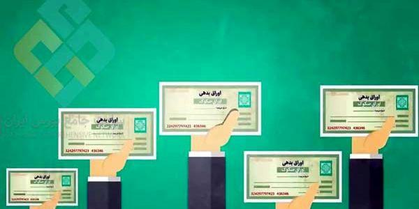 منحنی نرخ بازدهی در21 مهر1400+نمودار