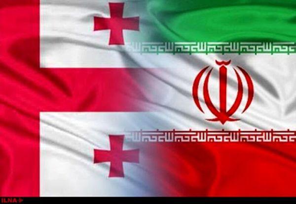 بررسی مسایل کنسولی وحقوقی ایران و گرجستان