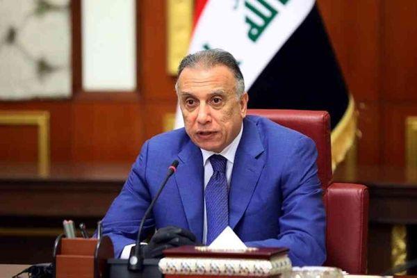 صدور حکم تشکیل ستاد مدیریت بحران استان ذیقار توسط الکاظمی