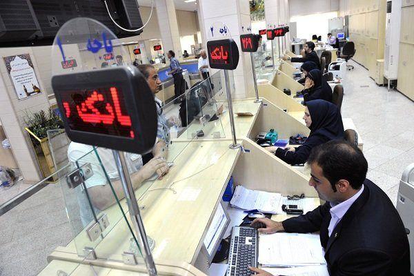 ساعت کاری بانکها در نیمه دوم سال اعلام شد