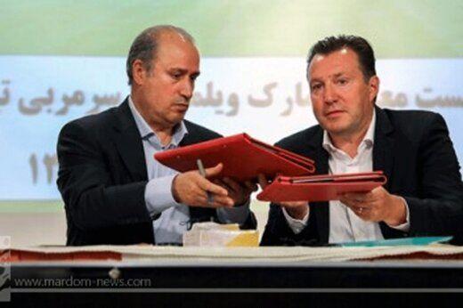 زمان جلسه رسیدگی به شکایت ایران از «ویلموتس» مشخص شد
