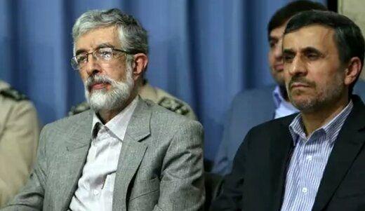 پاسخ تند احمدینژاد به سخنان اخیر حدادعادل/ حالا سوپر حزب اللهی شده ای