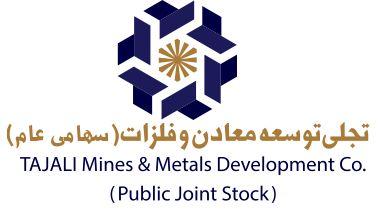 اعلام جزئیات بزرگترین افزایش سرمایه تاریخ بازار سرمایه ایران