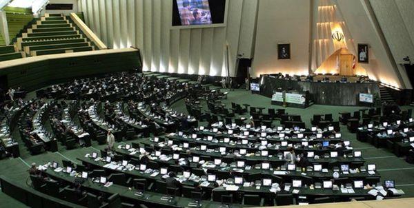 مجلس به دولت برای توقف پروتکل الحاقی یک ماه مهلت داد