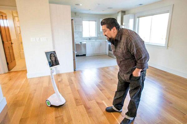 روبات مشاور املاک