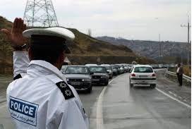 تردد از رودهن به آمل در روز جمعه ممنوع شد