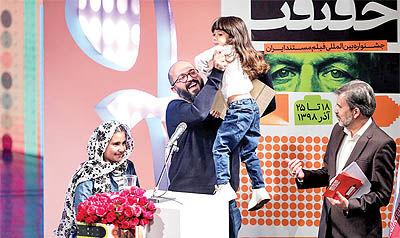 پایان ماراتن ایرانی مستندها
