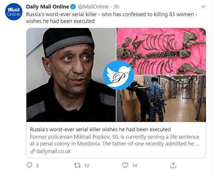 جانیترین قاتل روس به قتل ۸۳ زن اعتراف کرد! +عکس