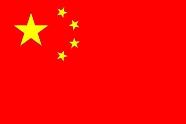 واکنش چین به درخواست آمریکا برای کاهش واردات نفت از ایران