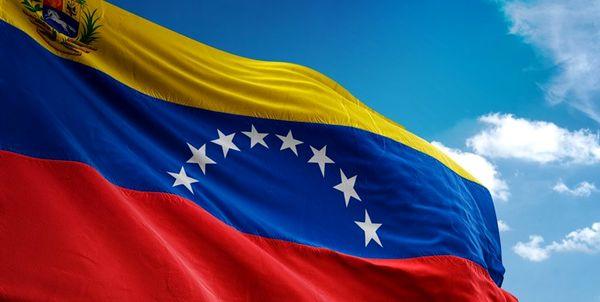 ونزوئلا، آمریکا را بزرگترین تهدید برای صلح جهانی خواند