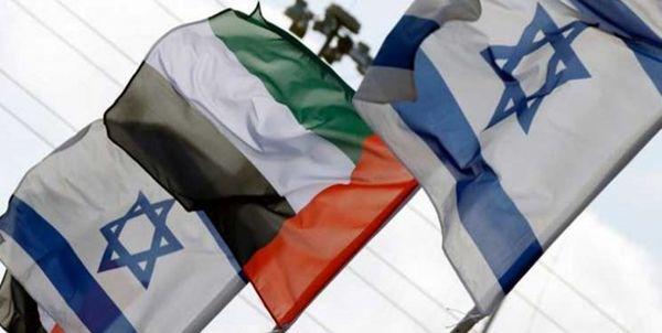 تصویب توافقنامه سازش اسرائیل با امارات در کنست