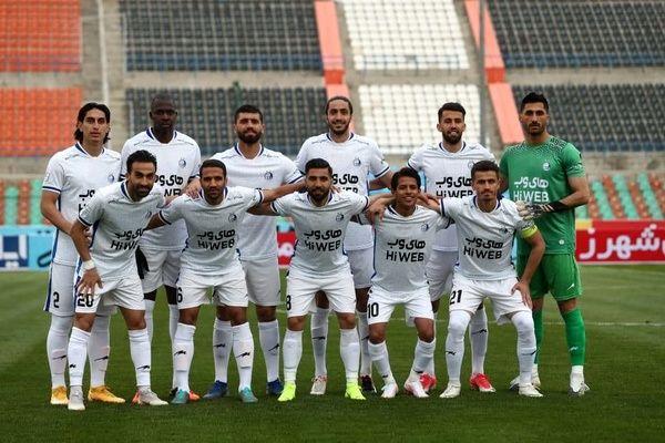 پوستر AFC برای دیدار امشب استقلال- الشرطه