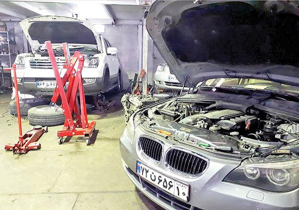 اعلام ساعت کار تعمیرگاههای خودرو
