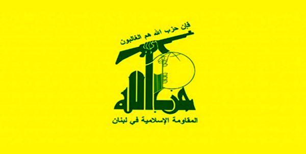محکومیت تحریمهای آمریکا علیه وزیرخارجه سابق لبنان از سوی حزبالله