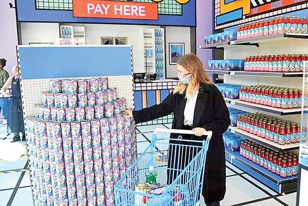 افتتاح نخستین سوپرمارکت هنری جهان