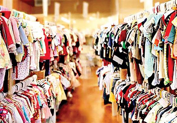 کاهش واردات پوشاک قاچاق